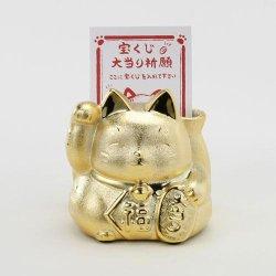 画像1: 大当たり 大福招き猫宝くじ入れ貯金箱