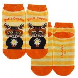 画像1: プチコパンの靴下  アビ オレンジボーダー