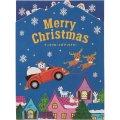 クリスマスカード ネコポップアップ 街 (ブルー)