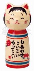 しあわせ猫こけし (ちらし菊・小)
