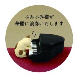 画像1: グランドピアノ