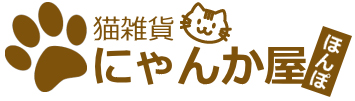 にゃんか屋ほんぽ 小林千恵子